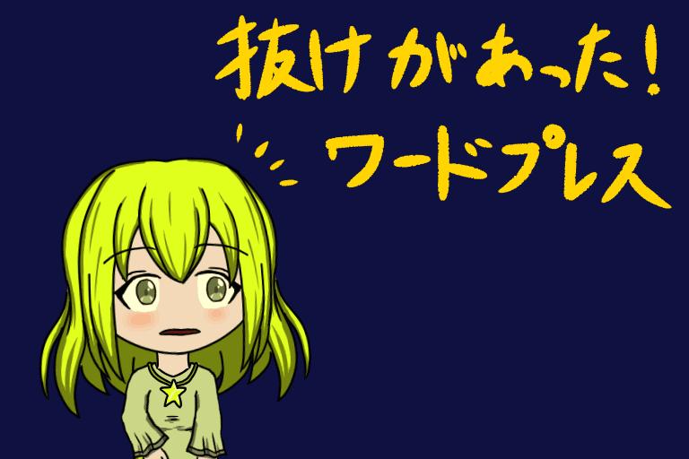 記事タイトル0416